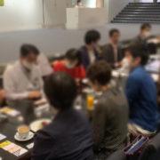 ビジネスカフェ会 【東京】BiZcafeTACT
