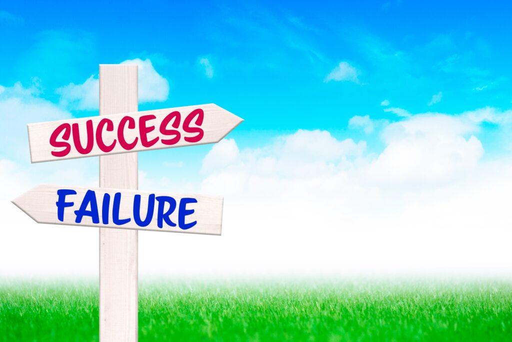 成功と失敗の選択肢