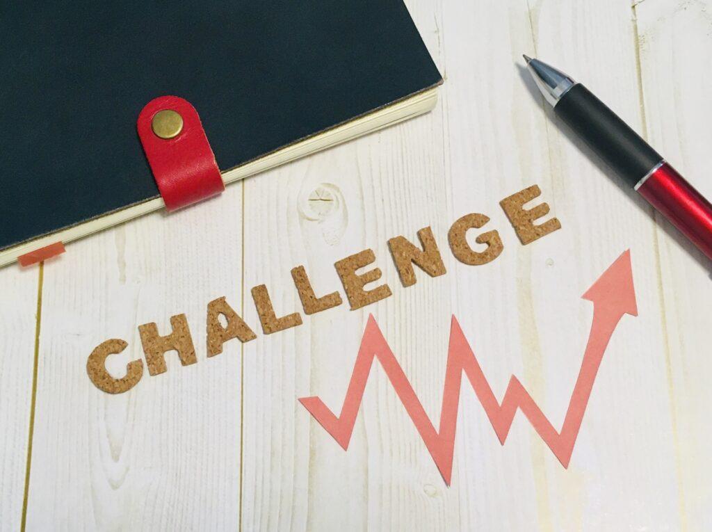 挑戦と右肩上がりのグラフ