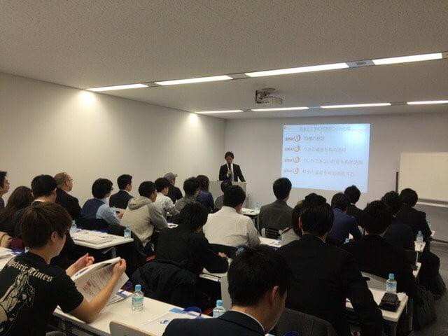【第4回】0から始める資産運用 特別コラボセミナー@渋谷
