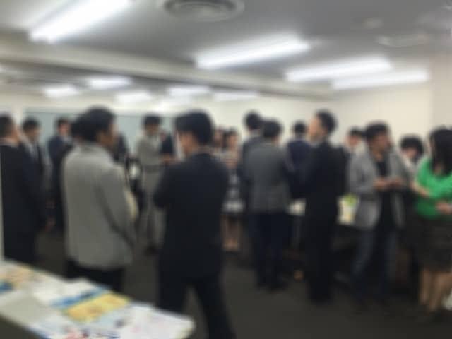 【第128回】異業種交流会TACT@渋谷
