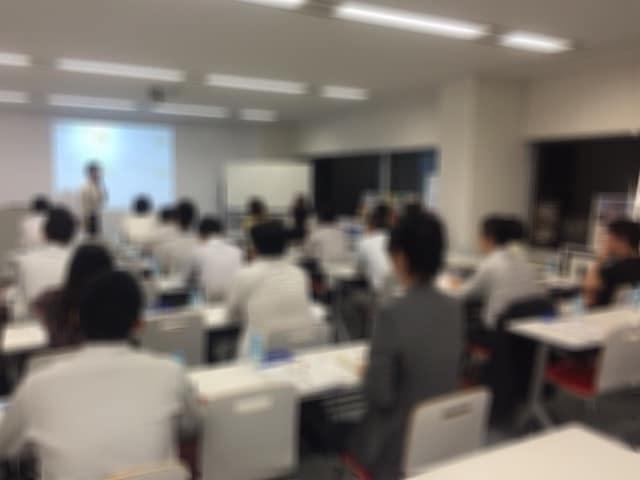 【第1回】0から始める資産運用 特別コラボセミナー@渋谷