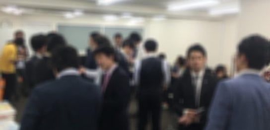 2015/9/25異業種交流会開催時の風景