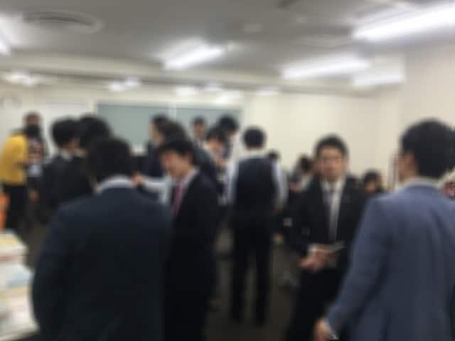 【第267回】異業種交流会TACT@新宿