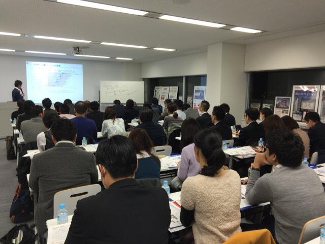 【第3回】0から始める資産運用 特別コラボセミナー@渋谷