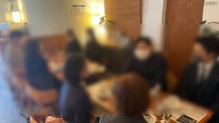 【第1680回】BiZcafeTACT@表参道